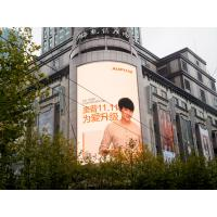 Wholesale P6/P8/P10 Outdoor Advertising LED Display Waterproof 200-800W Wide Viewing Angle from china suppliers