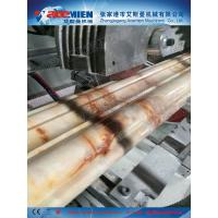 Wholesale PVC marble making machine from china suppliers