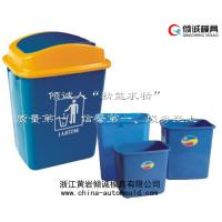 Wholesale High Strenght Plastic Trash Can Mould from china suppliers