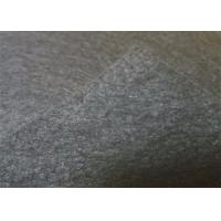 Wholesale Gray Geosynthetic Fabric 200g 5.8m Width , Heat Treatment Nonwoven Geotextile from china suppliers