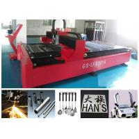 China Water cooling Alloy Steel Metal IPG Fiber Laser Cutter with Japan Servo Motor on sale