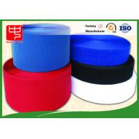 Buy cheap Heat Resistant Velcro Tape With Strong Power , SGS sticky back velcro roll from Wholesalers