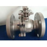 China SS304 / SS316 Floating Flanged Ball Valves 1/2 - 8 Inch Mounting Pad Ball Valves on sale