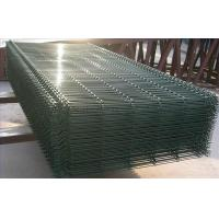 Wholesale Curvy Welded Wire Mesh Fence from china suppliers