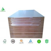 Buy cheap China factory E2/E1/CARB P2 high glossy white laminated melamine mdf board from Wholesalers