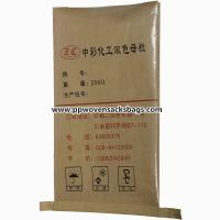 China Coated Masterbatch / Kraft Paper Multiwall Paper Bags , Laminated PP Woven Bags on sale