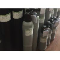 Wholesale Industrial Oxygen Gas , O2 Medical Gas Cylinders Purity 99.5% To 99.999% from china suppliers