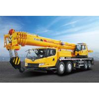 China XCMG QY50KA 50 Ton Hydraulic Rc Mobile Truck With Crane 58.1m Travel Speed 85km/h on sale
