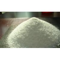 Wholesale C5005 DAC or DMC acrylamide Cationic Flocculant for rubber latex processing operations from china suppliers