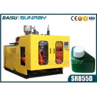 Buy cheap Small PVC Bottle Extrusion Blow Molding Machine SRB55D-1C 428BPH Capacity from wholesalers