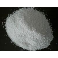 Wholesale Ammonium Sulphate from china suppliers