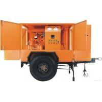 Wholesale Mobile insulating oil purifier from china suppliers