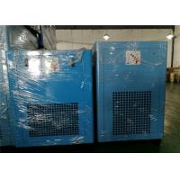 Wholesale Silent Screw Type Air Compressor Small Vibration Energy Saving 11KW 15 Hp from china suppliers
