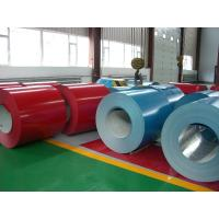 Wholesale 1050,1100,3003,3105 PE Coated aluminum coil from china suppliers