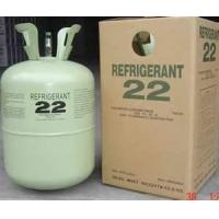 Wholesale Refrigerant Gas r22& HCFC 22 with 99.99% Purity r22 refrigerant 200-871-9 for industrial from china suppliers