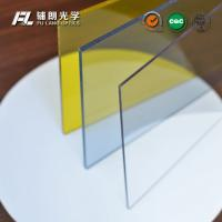 Wholesale Scratch Proof 19mm Acrylic Sheet Anti Static Coating With 40-85% Light Transmission from china suppliers