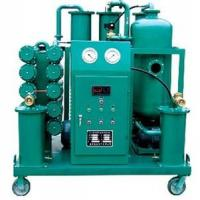 Wholesale Coalescing Oil Purifier from china suppliers