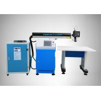 Buy cheap Stainless Steel Laser Welding Machine Rotate 360 Degree Laser Head Crystal from wholesalers