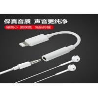 Wholesale IPhone 6 / Ipad Ipad Lightning Cable Adapter Charging And Data Transfer Function from china suppliers