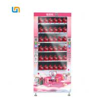 Wholesale WM2FD Gift Toy vending machine Lucky box,game vending machine for sale,Famous China Producer Supply from china suppliers