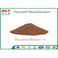 Wholesale Cloth Color Dye Reactive Brown P-6R C I Brown 11 Environmentally Friendly from china suppliers