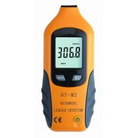 Wholesale Household Calibrated Portable Gas Detector 2450 MHz Microwave Oven Leakage from china suppliers