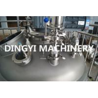 Mechanical Seal Gelatin Melting Tank , Stainless Steel Mixing Tank With Agitator