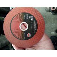 Wholesale T41 105*1.2*16mm Red Hot Sale High Quality Metal Cutting Discs from china suppliers