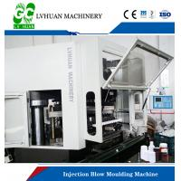 China Reliable Rotary Blow Molding Machine For Pharmaceutical / Food Packaging Containers on sale