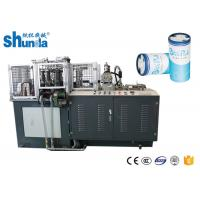 China High Speed Creative Car Paper Napkins Box Straight Cup Forming Machine 14kw on sale