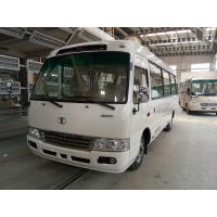 Wholesale Tourist coaster Mini Buses Leaf Spring Diesel JAC Chassis with ISUZU engine from china suppliers