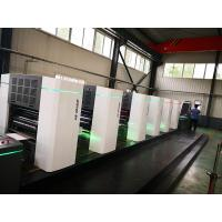Commercial Latest 6 Colour Offset Printing Machine For Cosmetic Box OPT1100-FLEXO