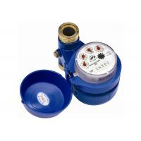 Wholesale DN15 Vertical Type Multi Jet Water Meter , Magnetic Drive Residential Water Meter from china suppliers