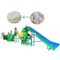 Wholesale 150kw PP HDPE Plastic Bottle Crushing And Washing Machine 304 Stainless Steel from china suppliers