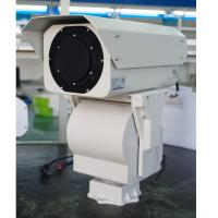Wholesale 3 Km IR Long Distance Surveillance Camera Stable Operating Temperature from china suppliers