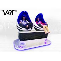 Wholesale Double Seats 9D VR Egg Cinema with Interactive Games For Theme Park from china suppliers