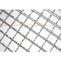 Wholesale Fine 304 Stainless Steel Mesh Screen , Fine Metal Mesh Screen For Papermaking Filter from china suppliers