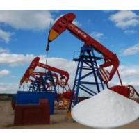 Wholesale High Transparency Carboxymethyl Cellulose Sodium , Oil Drilling Chemicals CMC from china suppliers