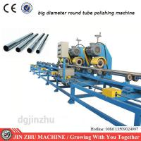 Wholesale Stainless Steel Tube Polishing Machine , PLC Control Automated Polishing Machine from china suppliers