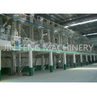 Wholesale High Output Rice Milling Machine / Rice Milling Plant With Hight Profit from china suppliers