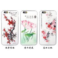 Wholesale Printed Cell Phone Cases from china suppliers