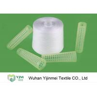 Wholesale 30S 30/2 Knotless Virgin Raw White Ring Spun 100 Polyester Yarn For Sewing Thread from china suppliers