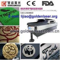 China Large Scale Floor Carpet Lazer Cutter Equipment on sale