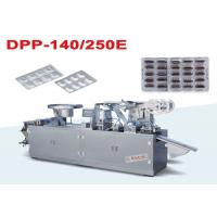 Buy cheap High Speed Double Alu Alu Blister Packing Machine Value Added Equipment from Wholesalers