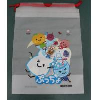 Wholesale Moisture-resistant drawstring plastic bags, small gifts, women's cosmetics packaging. from china suppliers