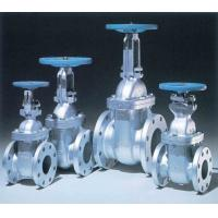 Buy cheap Sewage Non Rising Stem Gate Valve , Flanged Metal Seated Gate Valve from wholesalers