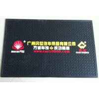 Wholesale Customized PVC Door Mat Rectangular Washable Door Mats Low Cadmium from china suppliers