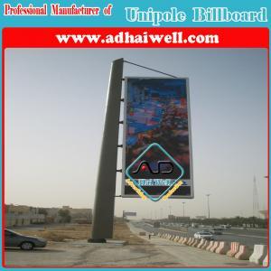 Outdoor Skypole Advertising Billboard Flex Display