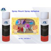Buy cheap Temporary Mount Spray Adhesive from wholesalers