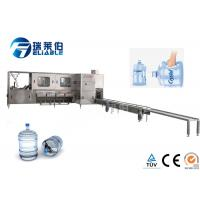 Wholesale 3 in 1 Aseptic Minal Water  5 Gallon Water Filling Machine Filler Equipment from china suppliers